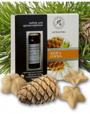 Aromatherapy Set of Pure Essential Oils Cedar and Pine