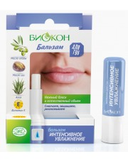 Intensively Moisturizing Lip Balm with Castor Oil, 4.6g