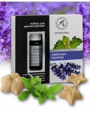 Aromatherapy Set with Pure Essential Oils Lavender & Patchouli