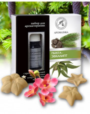 Aromatherapy Set with Pure Essential Oils Silver Fir & Eucalyptus