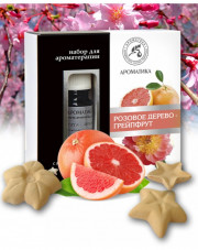 Aromatherapy Set with Pure Essential Oils Rosewood & Grapefruit