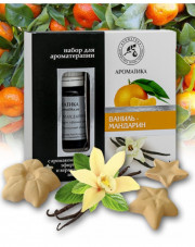Aromatherapy Set with Pure Essential Oils Vanilla & Tangerine