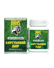Badger Fat in Capsules, Dietary Supplement